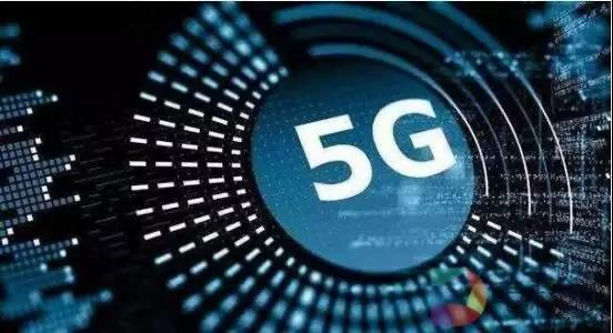What are we talking about when talking about 5G