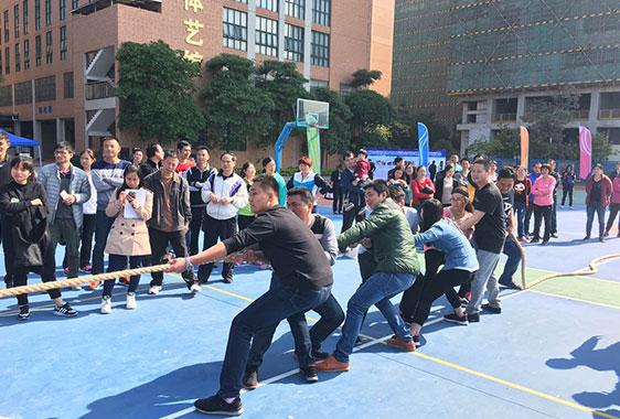2016 Xiangzhou District Fun Games Photo